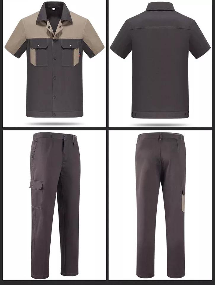 tempat penjualan seragam